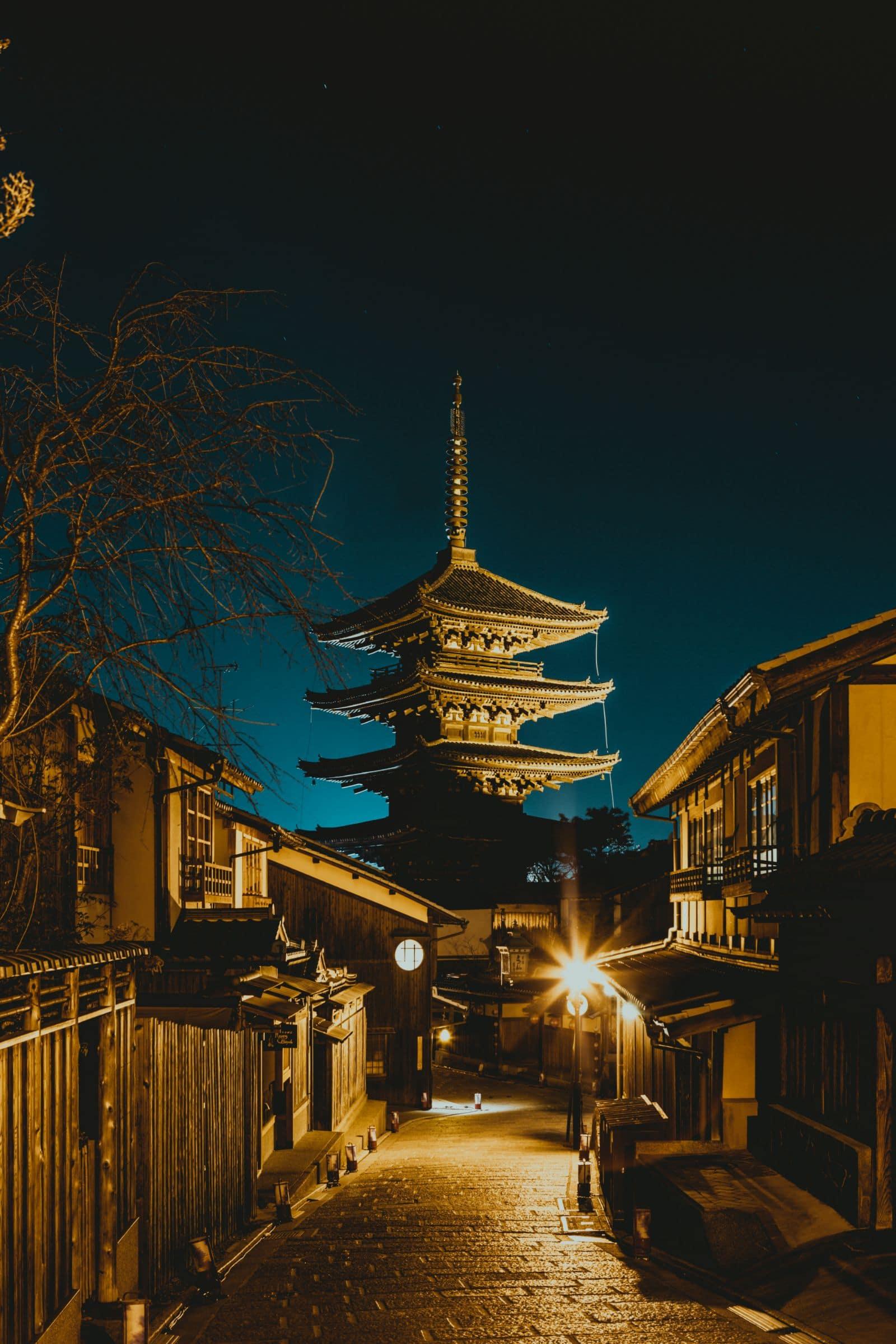 Hokan-ji