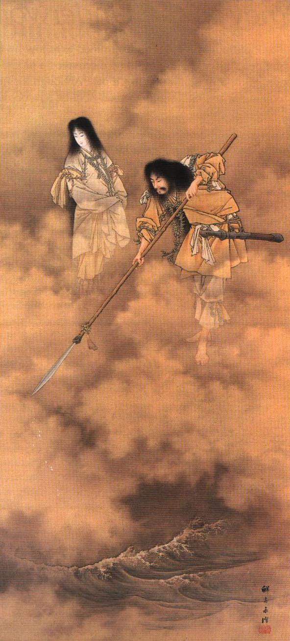 Izanagi och Izanami skapar Japan