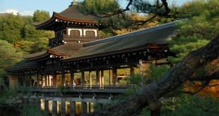 Upplev Kyoto