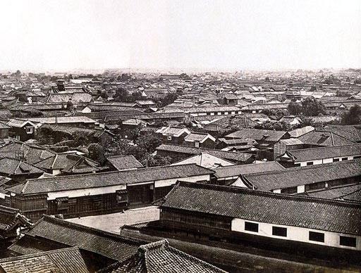 Innan Edo blev Tokyo