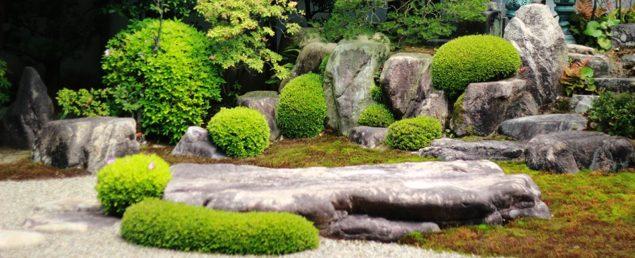 Trädgård i köpmannahus tillhörande Kikuya-familjen, Hagi