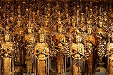 Templet Sanjusangendo