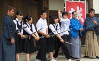 Familjeresa: Sommarlov i Japan
