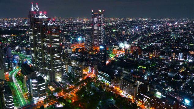 Utsikt från Tokyos stadshus